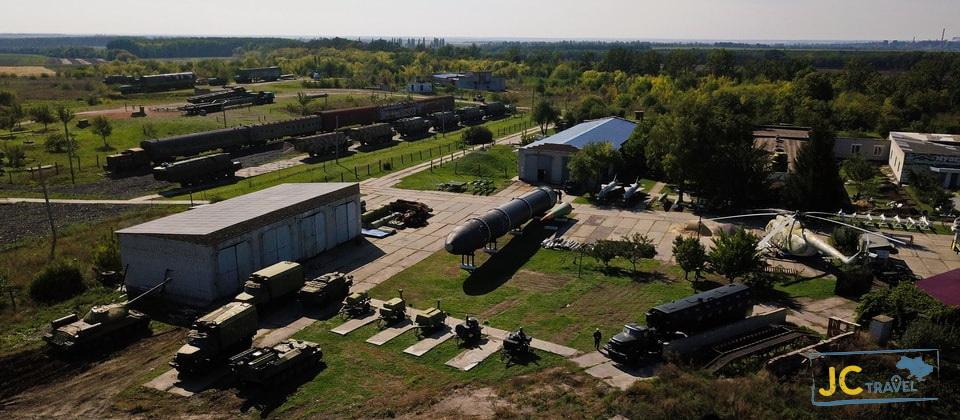 Missile Rocket Forces Museum